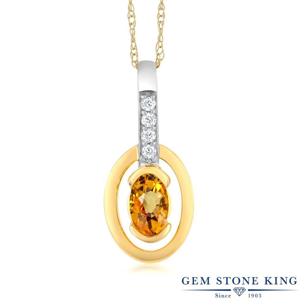Gem Stone King 0.27カラット 天然 イエローサファイア 天然 ダイヤモンド 10金 Two Toneゴールド(K10) ネックレス ペンダント レディース 小粒 天然石 9月 誕生石 金属アレルギー対応 誕生日プレゼント