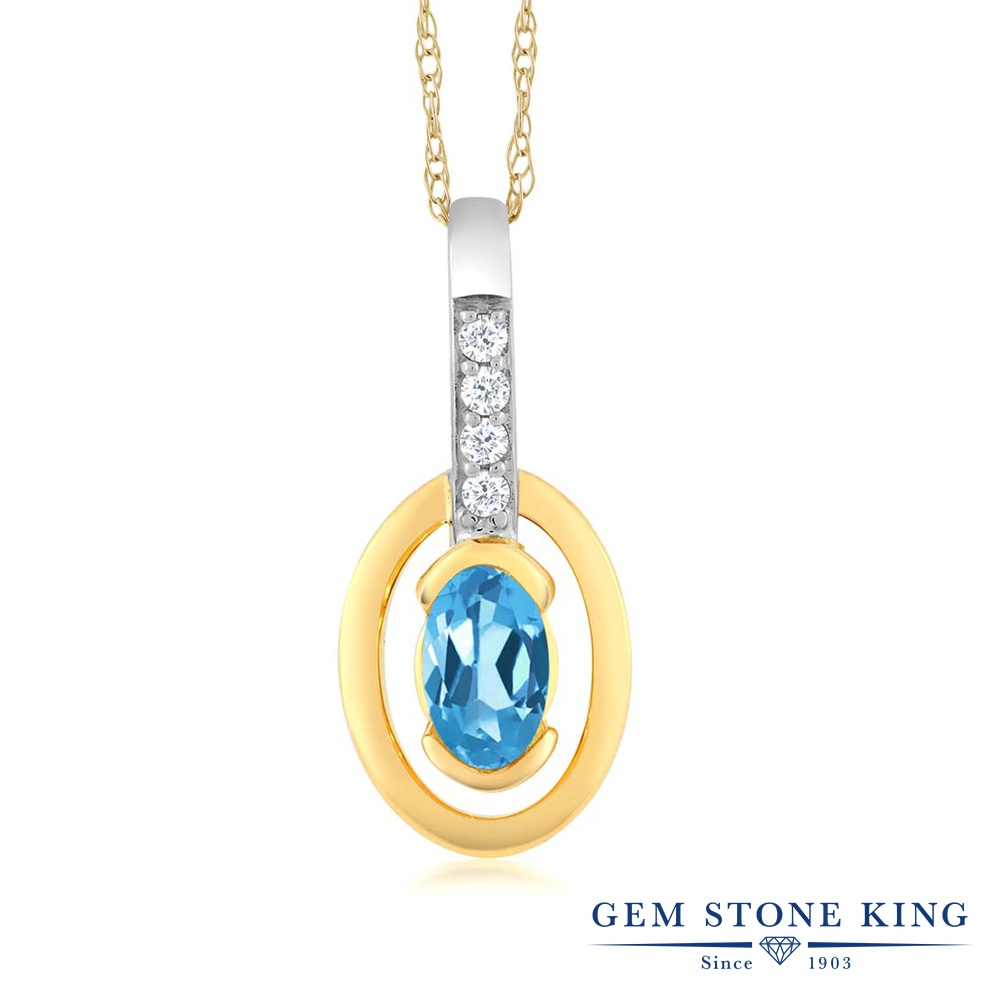 【クーポンで7%OFF】 Gem Stone King 0.3カラット 天然 スイスブルートパーズ 天然 ダイヤモンド 10金 Two Toneゴールド(K10) ネックレス ペンダント レディース 小粒 天然石 11月 誕生石 プレゼント 女性 彼女 誕生日 クリスマス