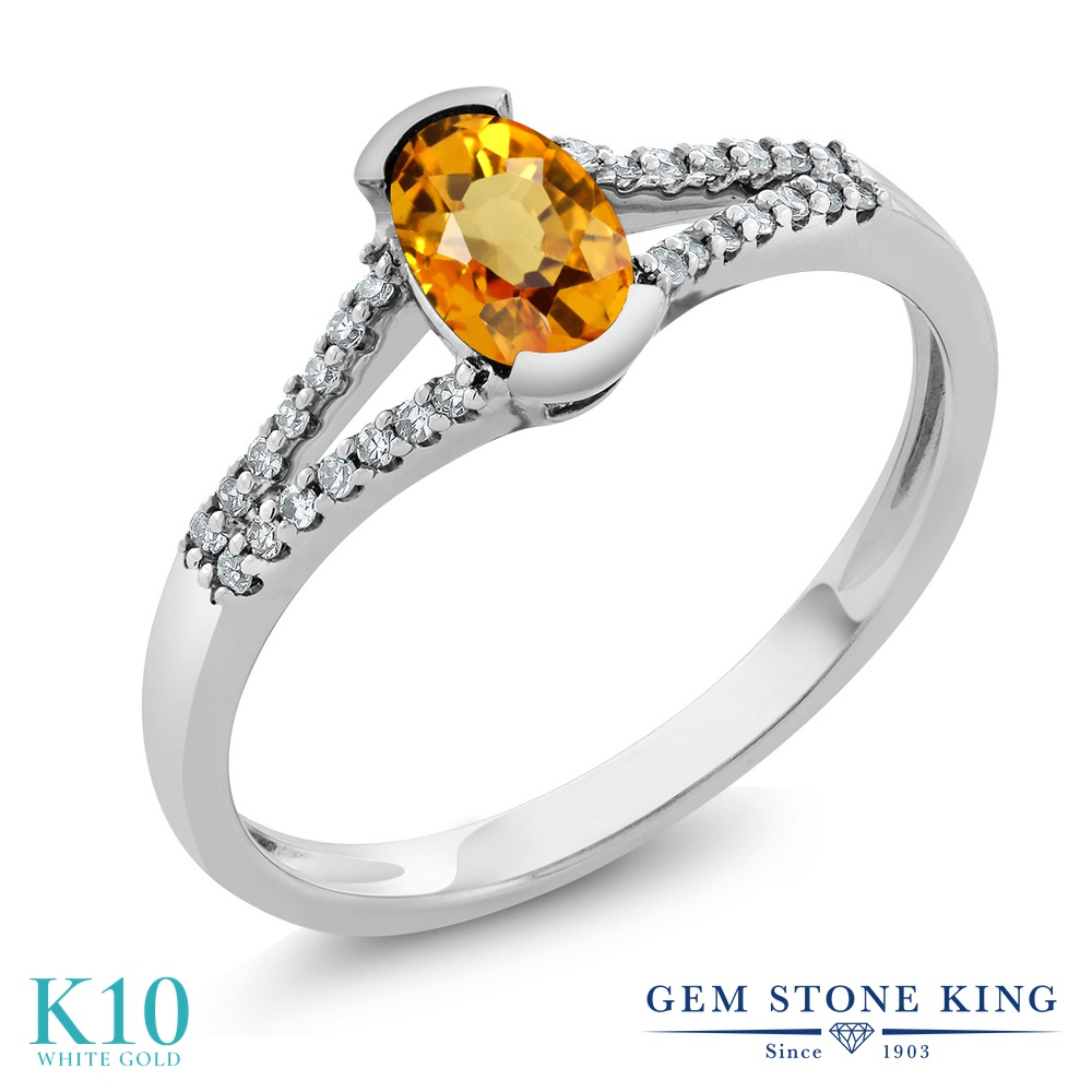 【10%OFF】 Gem Stone King 0.55カラット 天然 イエローサファイア ダイヤモンド 指輪 リング レディース 10金 ホワイトゴールド K10 マルチストーン 天然石 9月 誕生石 クリスマスプレゼント 女性 彼女 妻 誕生日