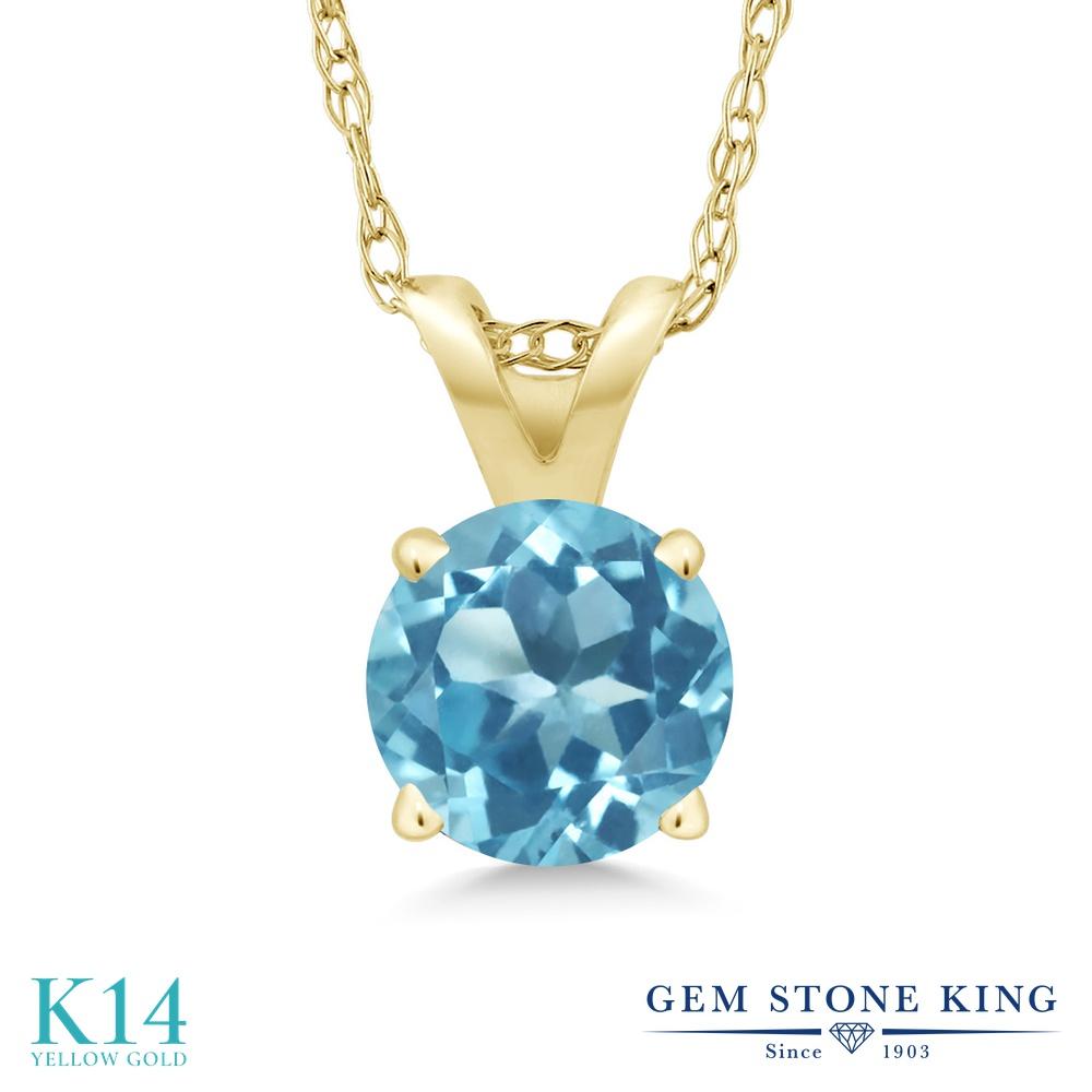 Gem Stone King 0.55カラット 天然 スイスブルートパーズ 14金 イエローゴールド(K14) ネックレス ペンダント レディース 一粒 シンプル 天然石 11月 誕生石 金属アレルギー対応 誕生日プレゼント