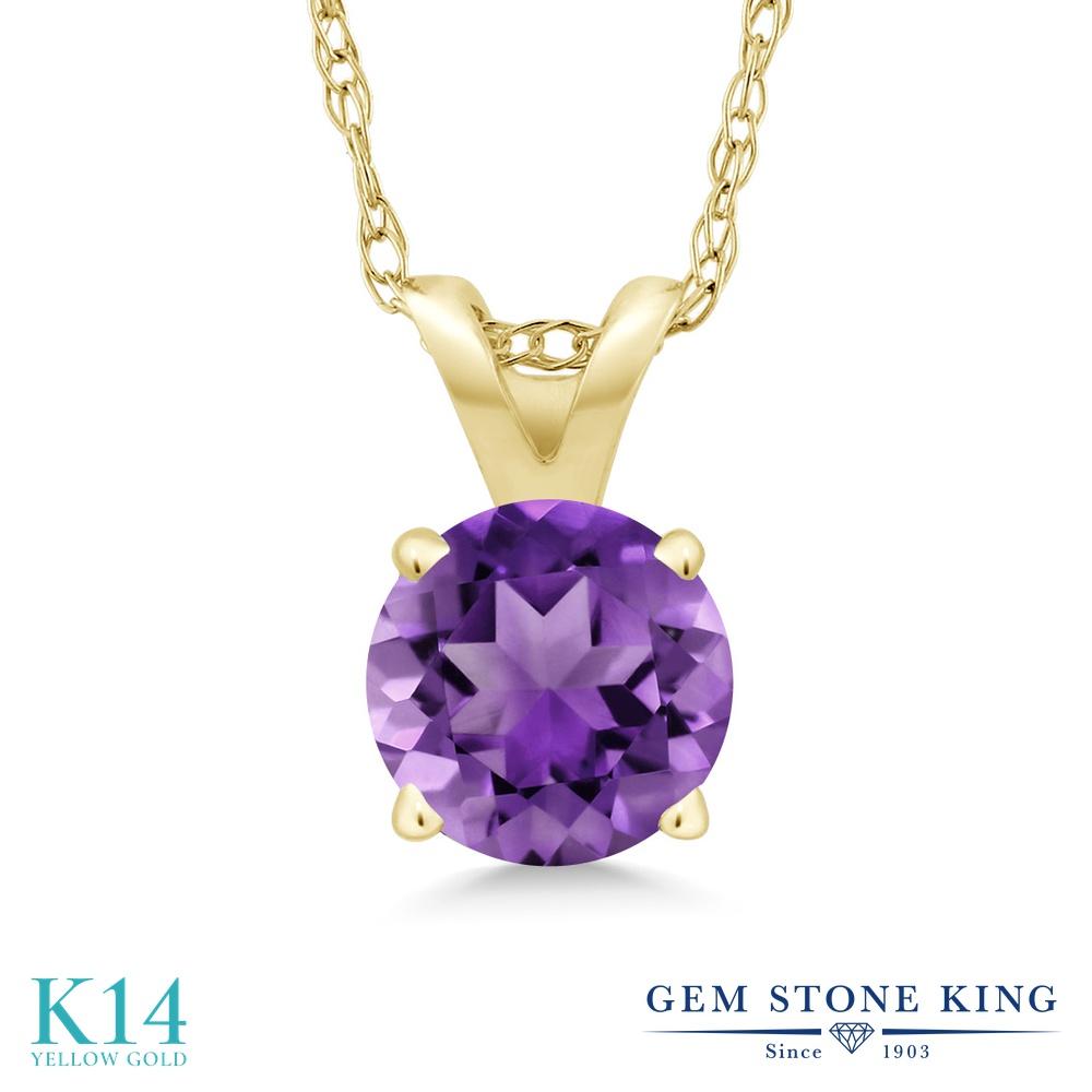 Gem Stone King 0.7カラット 天然 アメジスト 14金 イエローゴールド(K14) ネックレス ペンダント レディース 一粒 シンプル 天然石 2月 誕生石 金属アレルギー対応 誕生日プレゼント