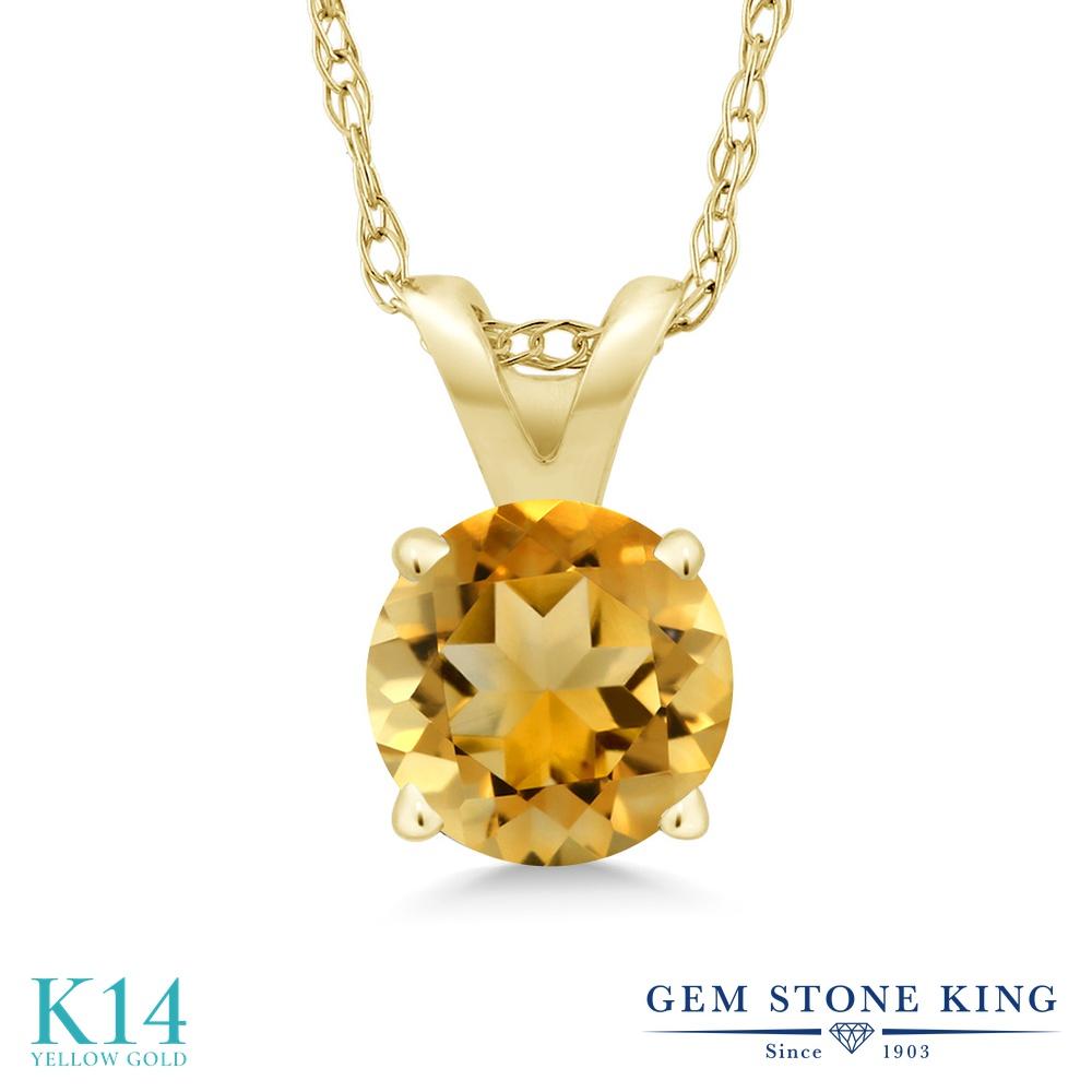 Gem Stone King 0.7カラット 天然 シトリン 14金 イエローゴールド(K14) ネックレス ペンダント レディース 一粒 シンプル 天然石 11月 誕生石 金属アレルギー対応 誕生日プレゼント