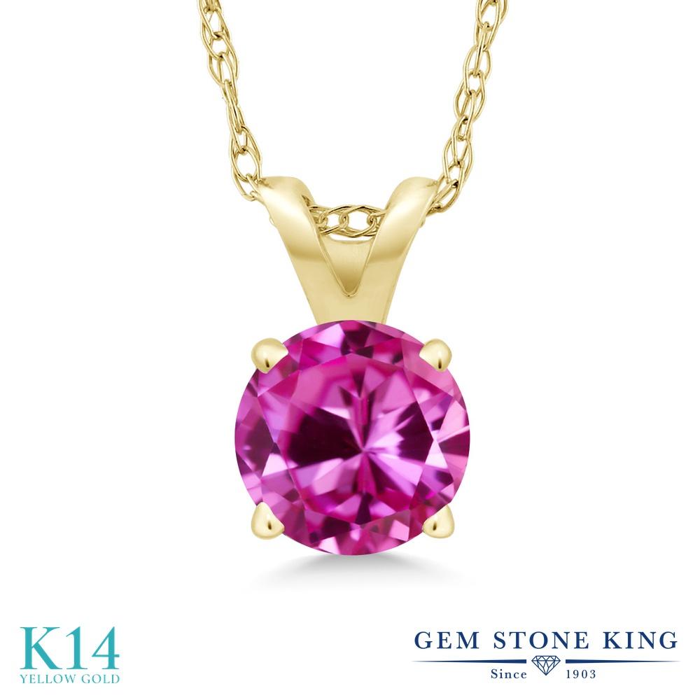 Gem Stone King 1カラット 合成ピンクサファイア 14金 イエローゴールド(K14) ネックレス ペンダント レディース 大粒 一粒 シンプル 金属アレルギー対応 誕生日プレゼント