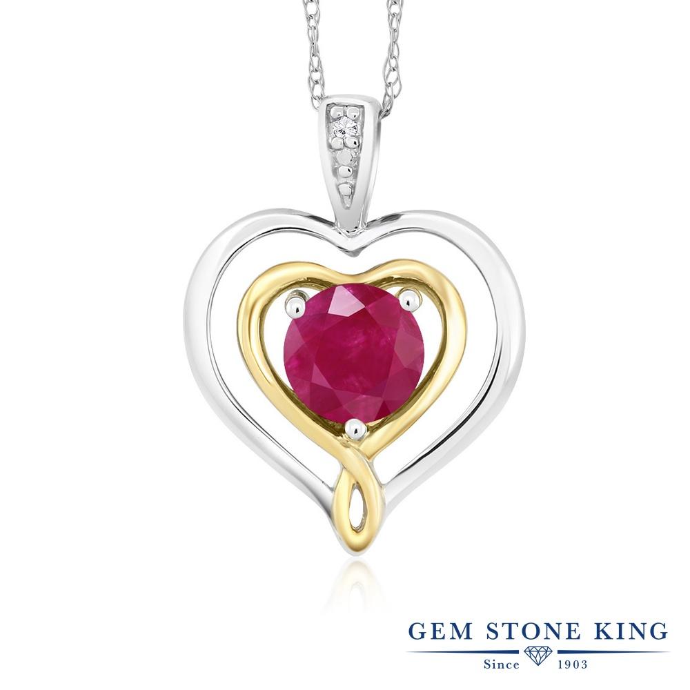 Gem Stone King 0.55カラット 天然 ルビー 天然 ダイヤモンド 10金 Two Toneゴールド(K10) ネックレス ペンダント レディース ダブルハート シンプル 天然石 7月 誕生石 金属アレルギー対応 誕生日プレゼント