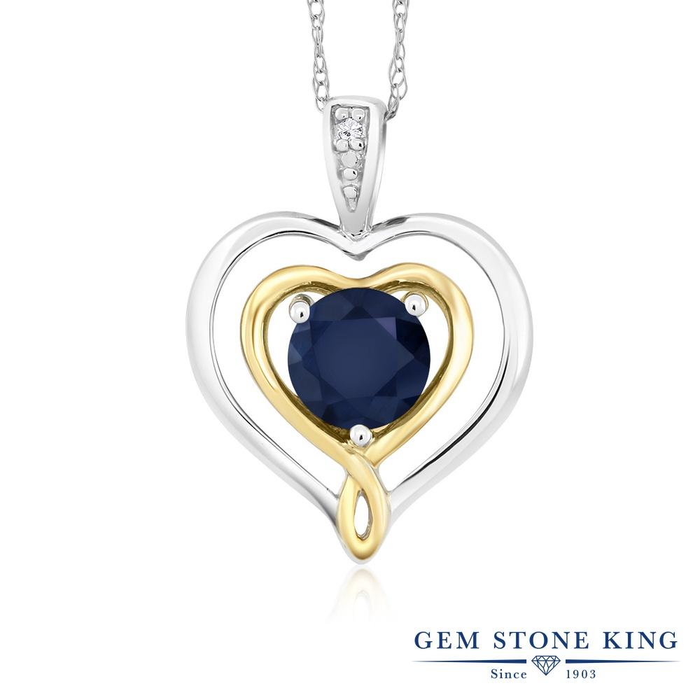 Gem Stone King 0.6カラット 天然 サファイア 天然 ダイヤモンド 10金 Two Toneゴールド(K10) ネックレス ペンダント レディース ダブルハート シンプル 天然石 9月 誕生石 金属アレルギー対応 誕生日プレゼント