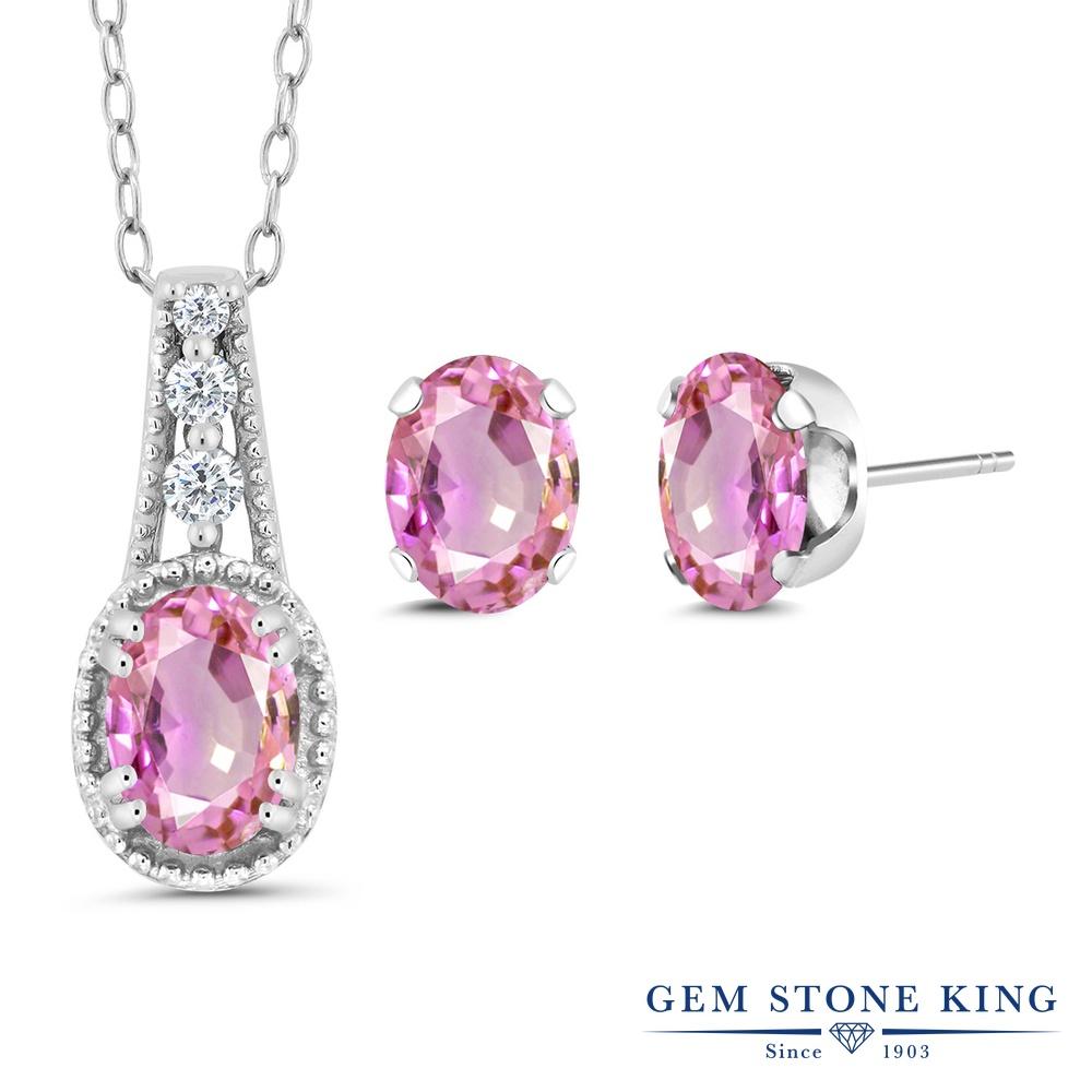 Gem Stone King 1.73カラット 天然 ピンクサファイア シルバー925 ペンダント&ピアスセット レディース 天然石 9月 誕生石 金属アレルギー対応 誕生日プレゼント