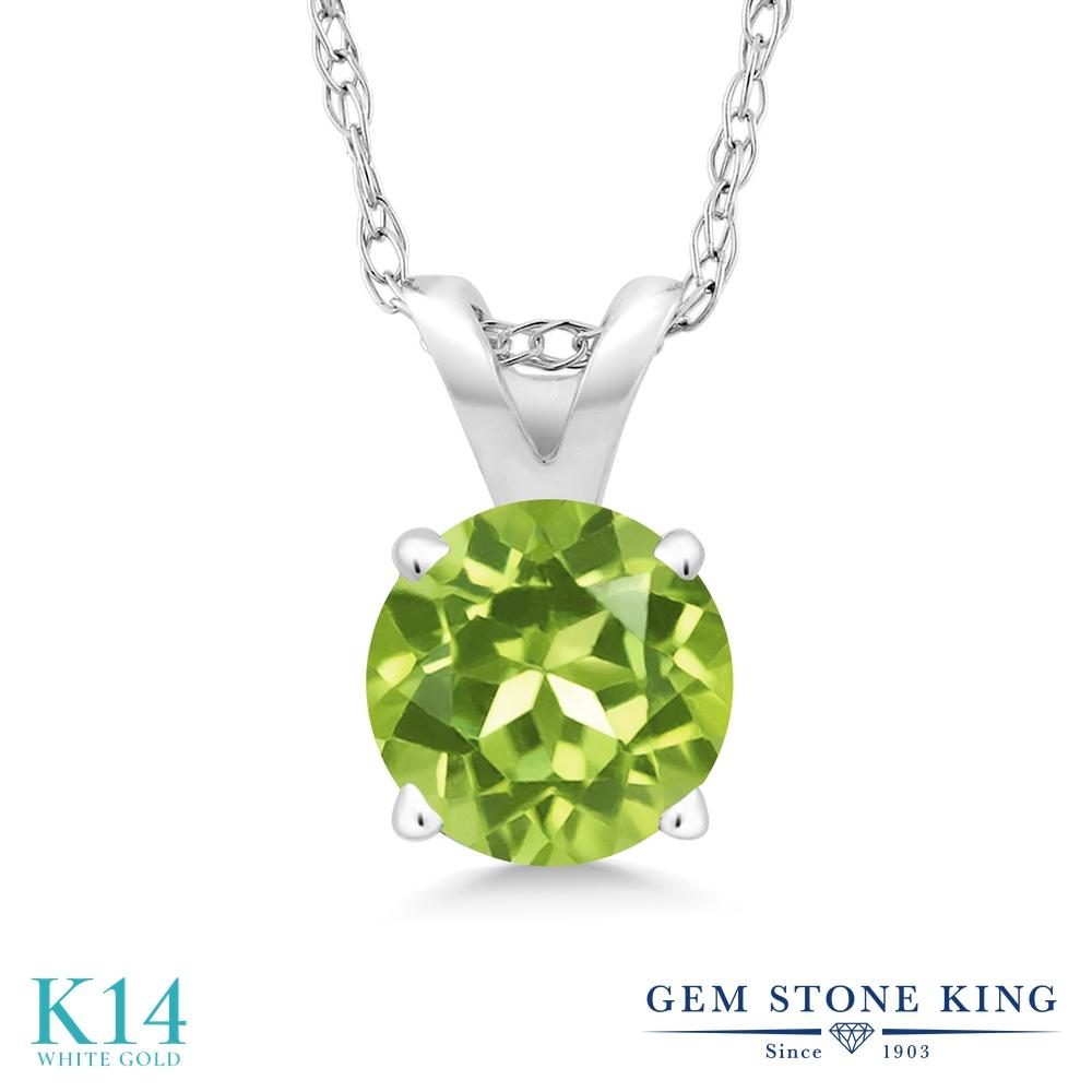 0.85カラット 天然石 ペリドット ネックレス レディース ペンダント 14金 ホワイトゴールド K14 ブランド おしゃれ 一粒 緑 シンプル 8月 誕生石 プレゼント 女性 彼女 妻 誕生日