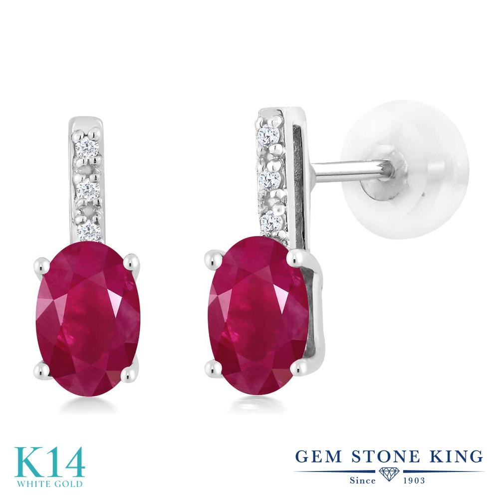 Gem Stone King 1.23カラット 天然 ルビー 天然 ダイヤモンド 14金 ホワイトゴールド(K14) ピアス レディース スタッド 天然石 7月 誕生石 金属アレルギー対応 誕生日プレゼント