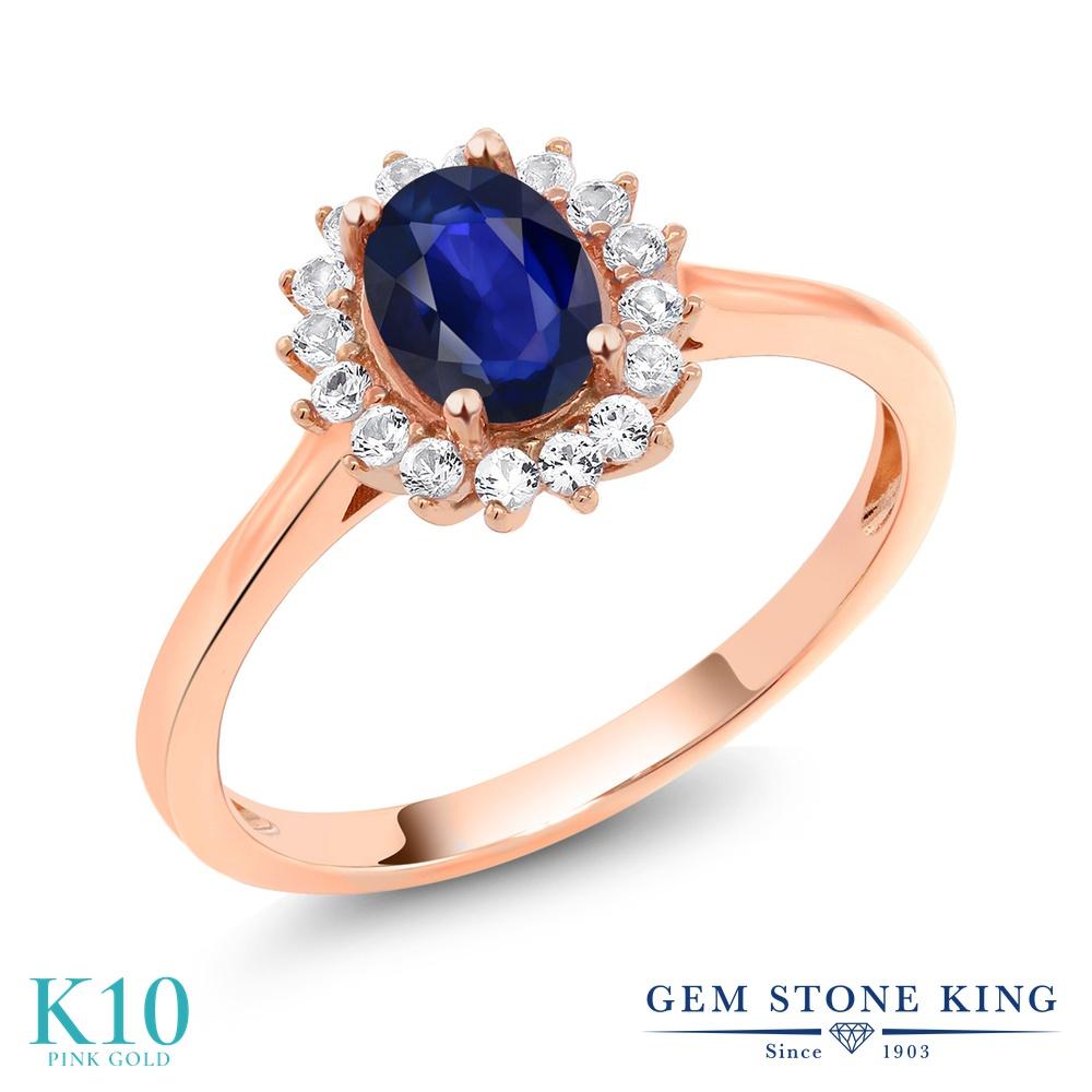 【10%OFF】 Gem Stone King 0.81カラット 天然 サファイア 合成ホワイトサファイア (ダイヤのような無色透明) 指輪 リング レディース 10金 ピンクゴールド K10 クラスター 天然石 9月 誕生石 クリスマスプレゼント 女性 彼女 妻 誕生日