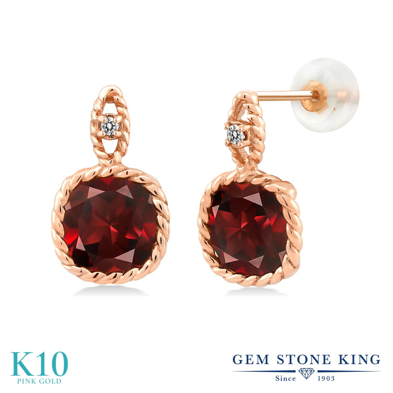 Gem Stone King 5.48カラット 天然 ガーネット 天然 ダイヤモンド 10金 ピンクゴールド(K10) ピアス レディース 大粒 ぶら下がり 天然石 1月 誕生石 金属アレルギー対応 誕生日プレゼント