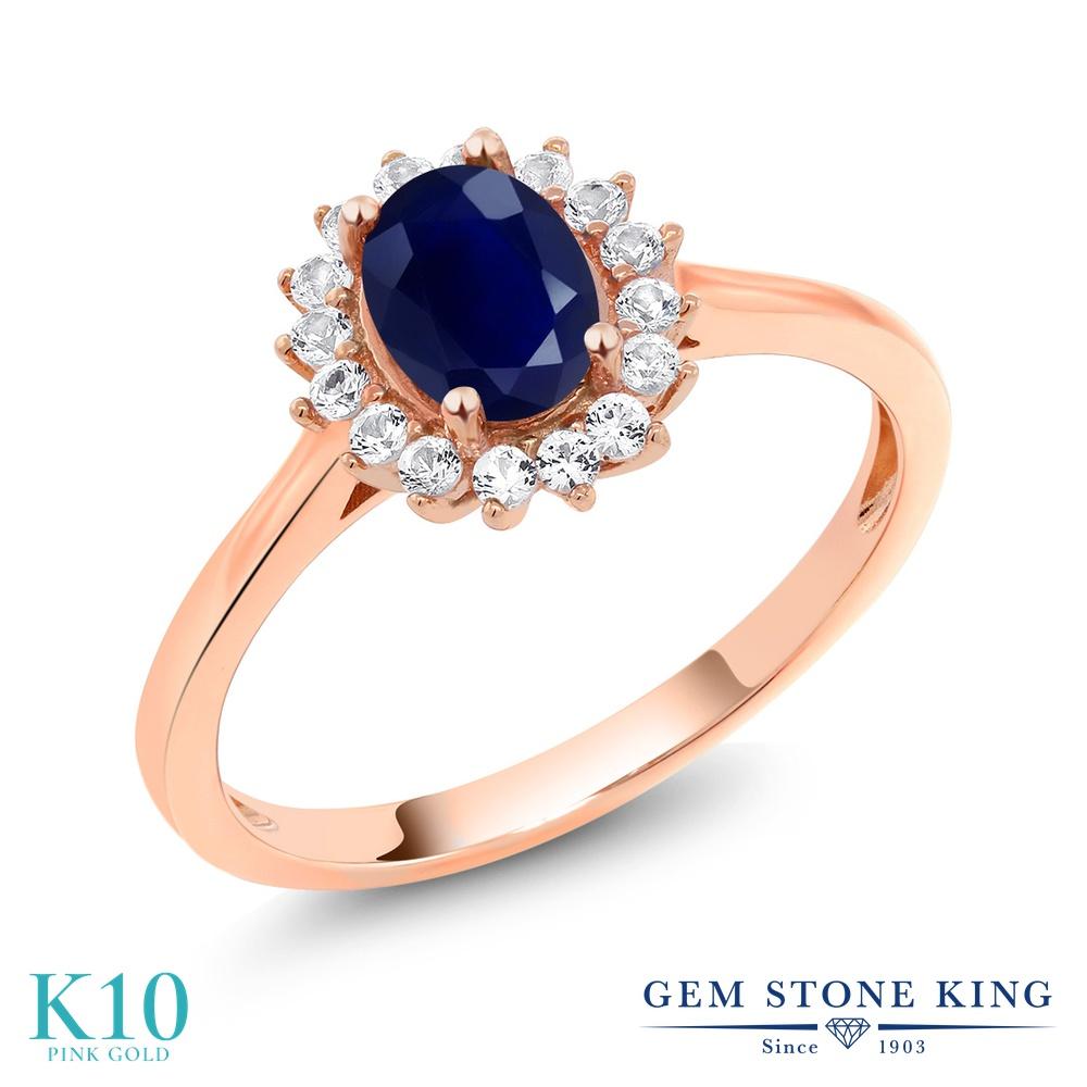 【10%OFF】 Gem Stone King 1.26カラット 天然 サファイア 合成ホワイトサファイア (ダイヤのような無色透明) 指輪 リング レディース 10金 ピンクゴールド K10 大粒 クラスター 天然石 9月 誕生石 クリスマスプレゼント 女性 彼女 妻 誕生日