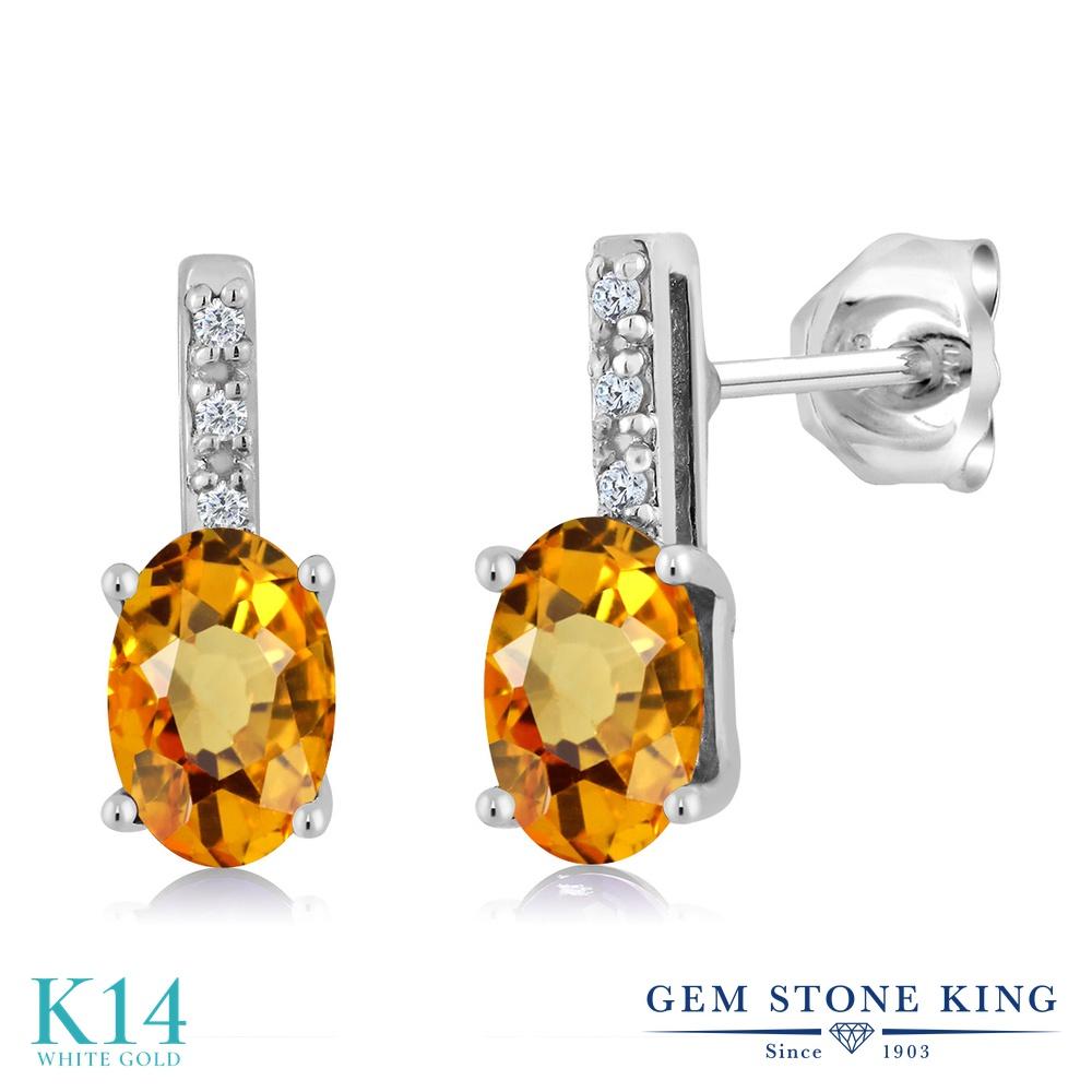 Gem Stone King 1.1カラット 天然 イエローサファイア 天然 ダイヤモンド 14金 ホワイトゴールド(K14) ピアス レディース スタッド 天然石 9月 誕生石 金属アレルギー対応 誕生日プレゼント