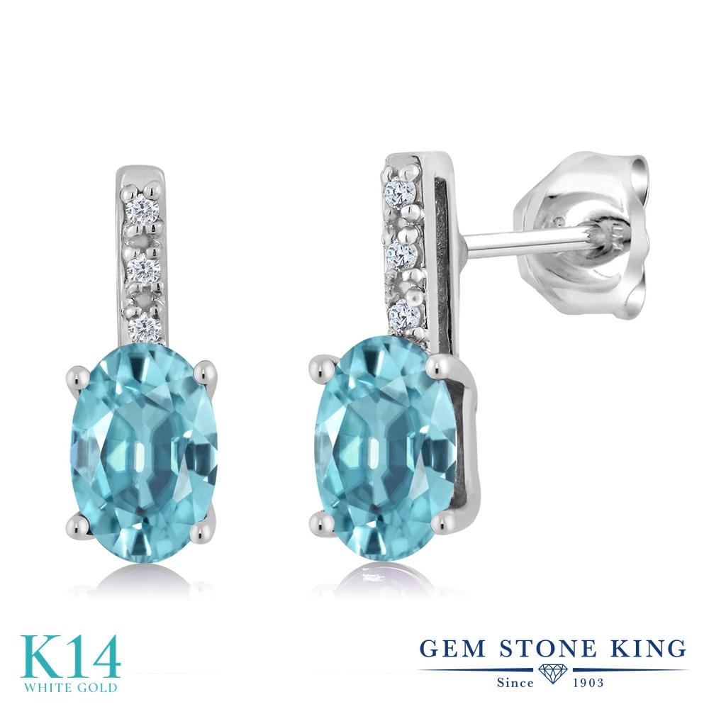 Gem Stone King 1.5カラット 天然石 ブルージルコン 天然 ダイヤモンド 14金 ホワイトゴールド(K14) ピアス レディース スタッド 天然石 12月 誕生石 金属アレルギー対応 誕生日プレゼント