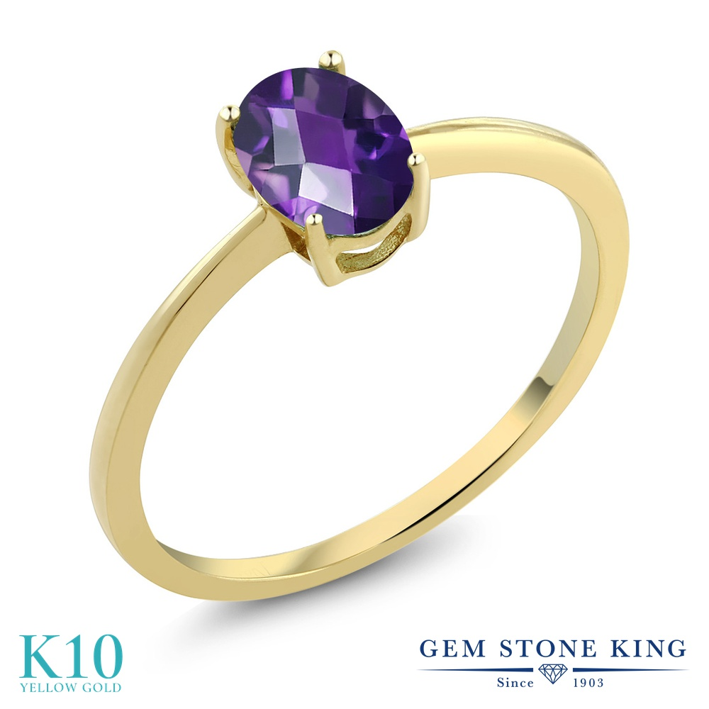 Gem Stone King 0.75カラット 天然 アメジスト 10金 イエローゴールド(K10) 指輪 リング レディース 一粒 シンプル ソリティア 天然石 2月 誕生石 金属アレルギー対応 婚約指輪 エンゲージリング