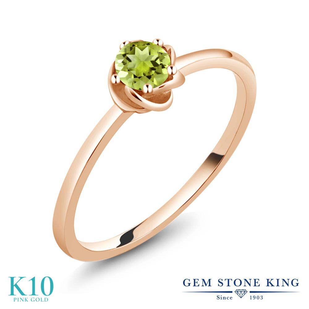 Gem Stone King 0.21カラット 天然石 ペリドット 10金 ピンクゴールド(K10) 指輪 リング レディース 小粒 一粒 シンプル ソリティア 華奢 細身 天然石 8月 誕生石 金属アレルギー対応 誕生日プレゼント