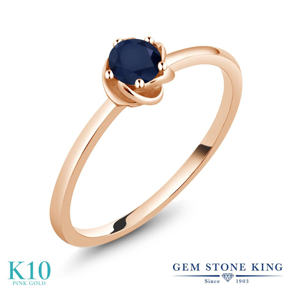 Gem Stone King 0.25カラット 天然 サファイア 10金 ピンクゴールド(K10) 指輪 リング レディース 小粒 一粒 シンプル ソリティア 華奢 細身 天然石 9月 誕生石 金属アレルギー対応 誕生日プレゼント