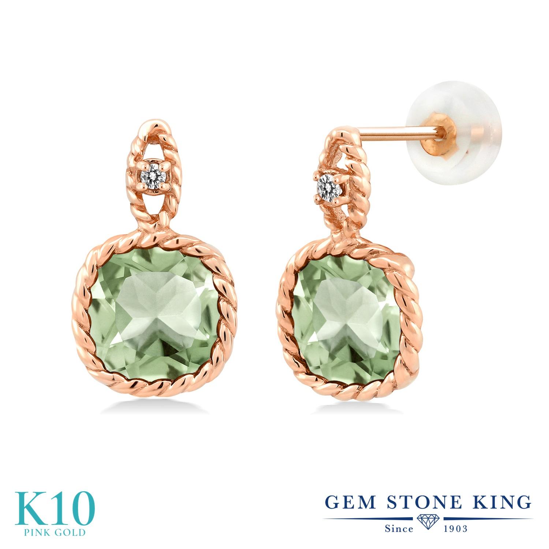 Gem Stone King 4.13カラット 天然 プラジオライト (グリーンアメジスト) 天然 ダイヤモンド 10金 ピンクゴールド(K10) ピアス レディース 大粒 ぶら下がり 天然石 金属アレルギー対応 誕生日プレゼント
