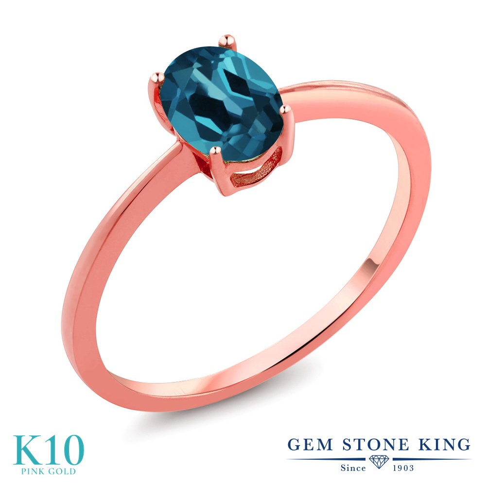 0.9カラット 天然 ロンドンブルートパーズ 指輪 レディース リング 10金 ピンクゴールド K10 ブランド おしゃれ 一粒 シンプル 細身 ソリティア 天然石 11月 誕生石 婚約指輪 エンゲージリング