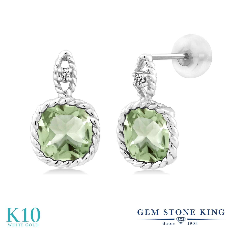 Gem Stone King 4.13カラット 天然 プラジオライト (グリーンアメジスト) 天然 ダイヤモンド 10金 ホワイトゴールド(K10) ピアス レディース 大粒 ぶら下がり 天然石 金属アレルギー対応 誕生日プレゼント