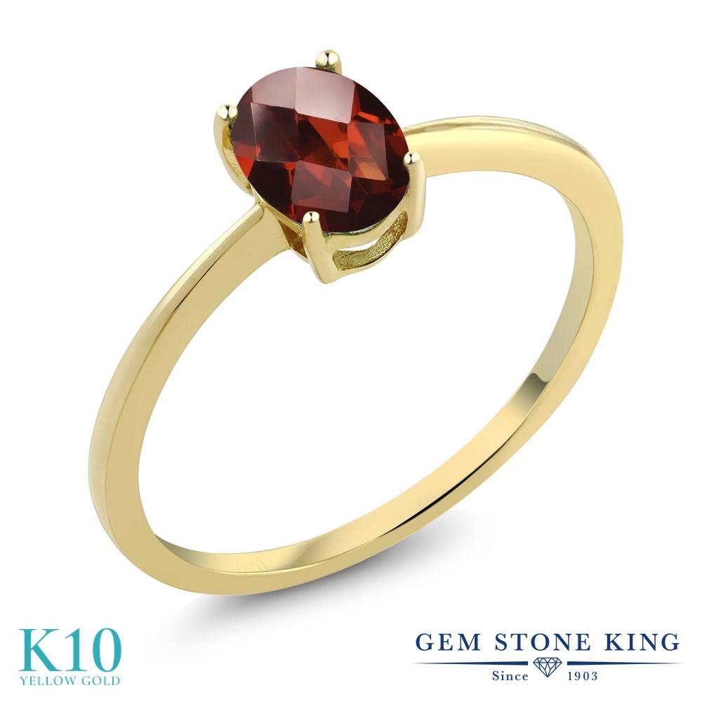 0.8カラット 天然 ガーネット 指輪 レディース リング 10金 イエローゴールド K10 ブランド おしゃれ 一粒 赤 シンプル 細身 ソリティア 天然石 1月 誕生石 婚約指輪 エンゲージリング