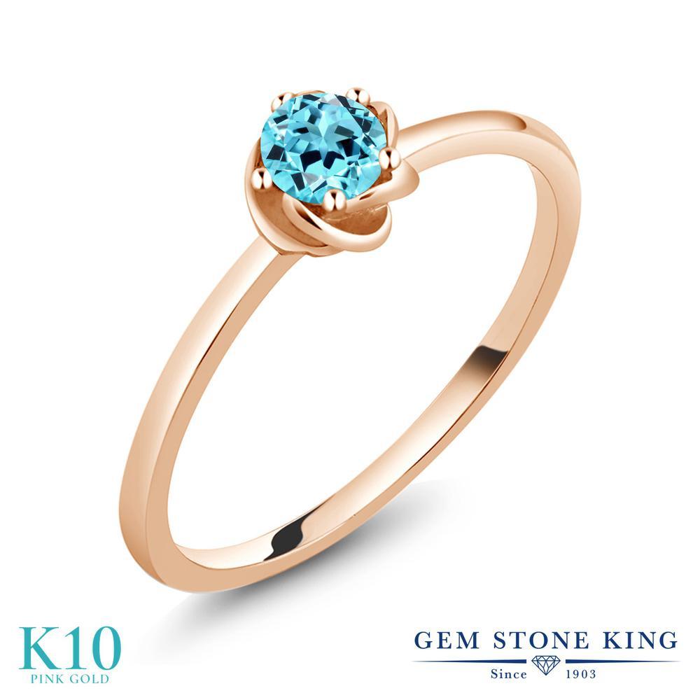 Gem Stone King 0.2カラット 天然 スイスブルートパーズ 10金 ピンクゴールド(K10) 指輪 リング レディース 小粒 一粒 シンプル ソリティア 華奢 細身 天然石 11月 誕生石 金属アレルギー対応 誕生日プレゼント