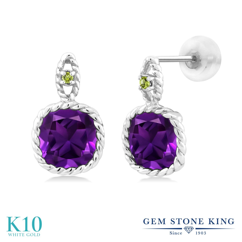 Gem Stone King 4.14カラット 天然 アメジスト シミュレイテッド ペリドット 10金 ホワイトゴールド(K10) ピアス レディース 大粒 ぶら下がり 天然石 2月 誕生石 金属アレルギー対応 誕生日プレゼント