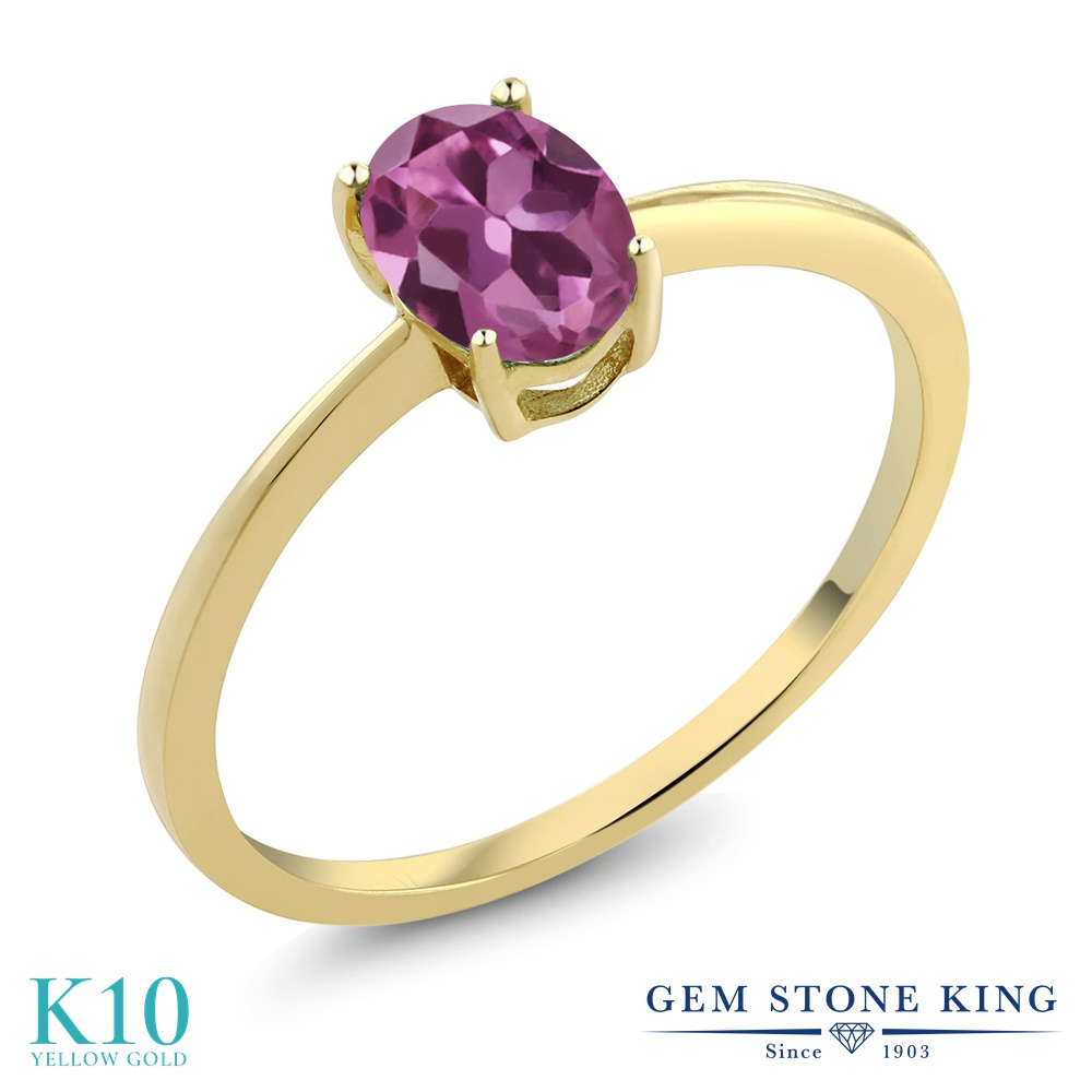 Gem Stone King 0.7カラット AAグレード 天然 ピンクトルマリン 10金 イエローゴールド(K10) 指輪 リング レディース 一粒 シンプル ソリティア 天然石 金属アレルギー対応 婚約指輪 エンゲージリング