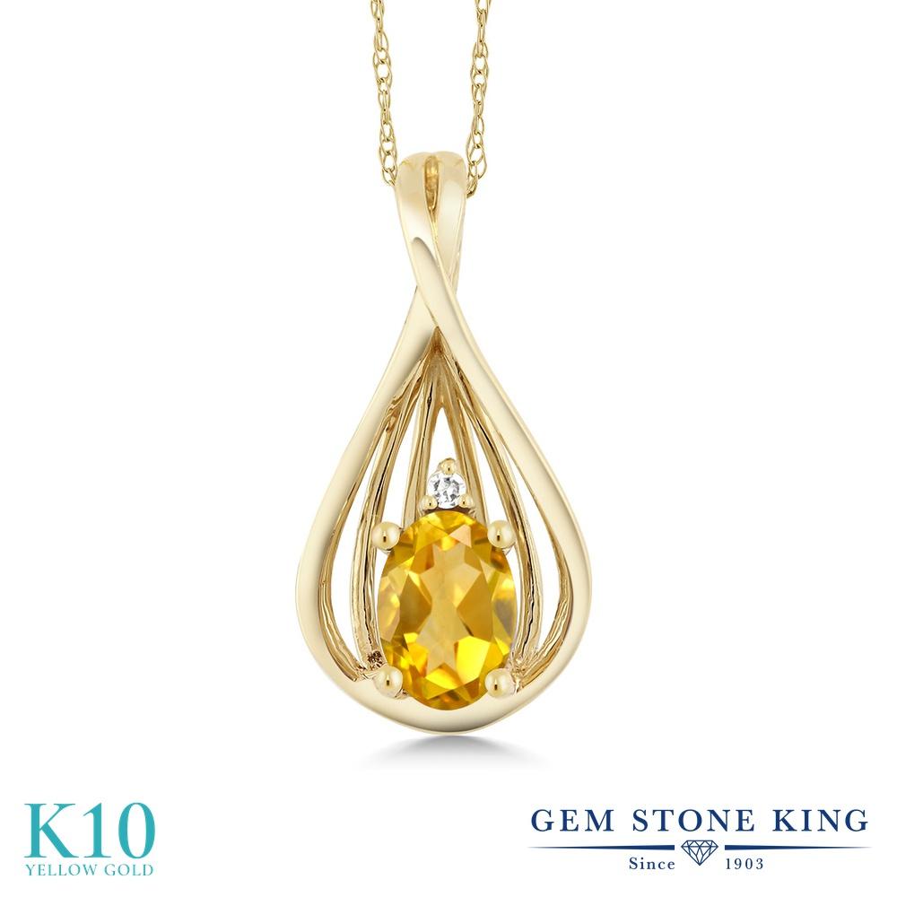 Gem Stone King 0.4カラット 天然 シトリン 天然 ダイヤモンド 10金 イエローゴールド(K10) ネックレス ペンダント レディース 小粒 シンプル 天然石 11月 誕生石 金属アレルギー対応 誕生日プレゼント