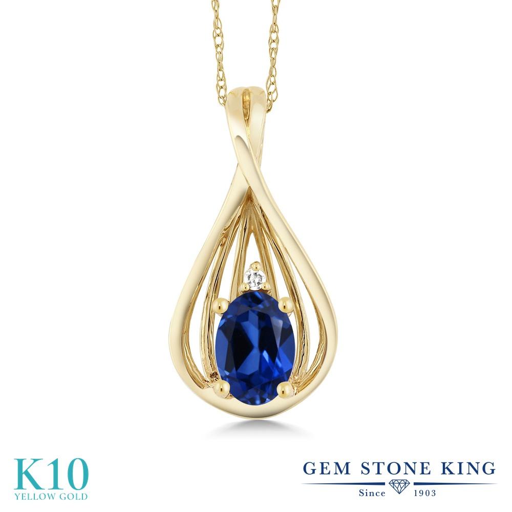 Gem Stone King 0.5カラット シミュレイテッド サファイア 天然 ダイヤモンド 10金 イエローゴールド(K10) ネックレス ペンダント レディース 小粒 シンプル 金属アレルギー対応 誕生日プレゼント