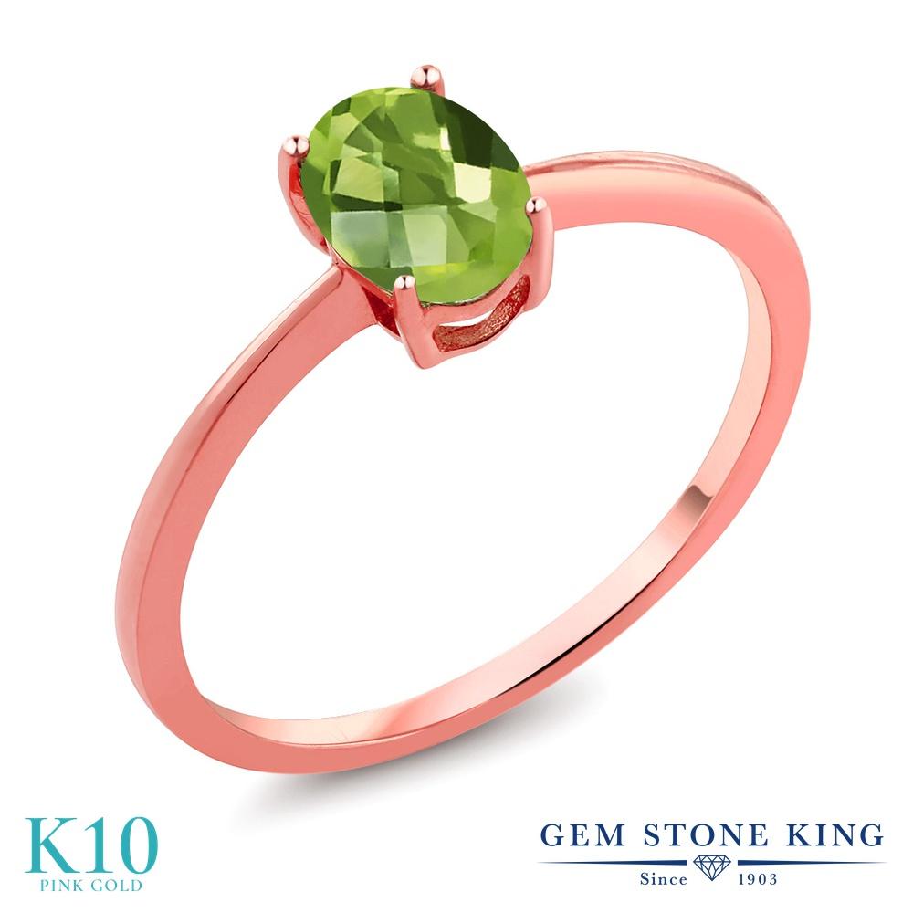 Gem Stone King 0.85カラット 天然石 ペリドット 10金 ピンクゴールド(K10) 指輪 リング レディース 一粒 シンプル ソリティア 天然石 8月 誕生石 金属アレルギー対応 誕生日プレゼント