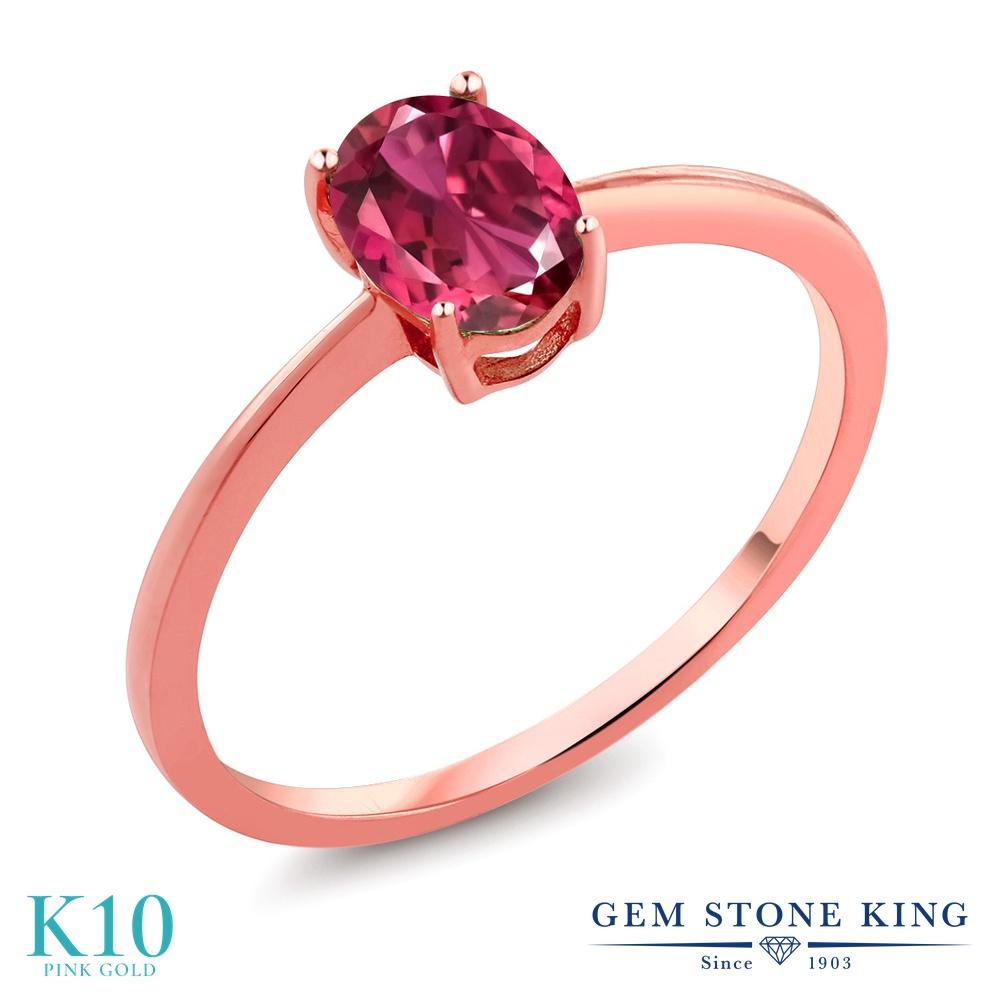 【10%OFF】 Gem Stone King 0.7カラット 天然 ピンクトルマリン 指輪 リング レディース 10金 ピンクゴールド K10 一粒 シンプル ソリティア 天然石 10月 誕生石 クリスマスプレゼント 女性 彼女 妻 誕生日