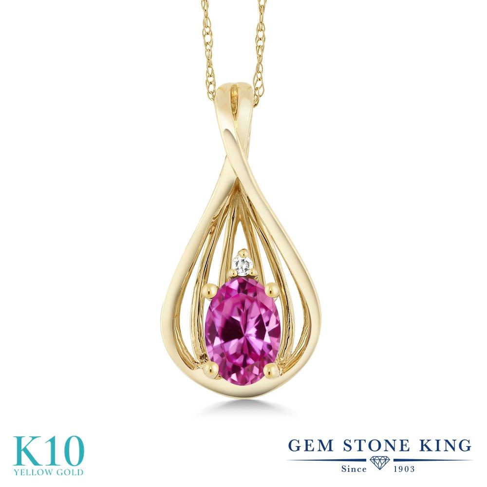 Gem Stone King 0.5カラット 合成ピンクサファイア 天然 ダイヤモンド 10金 イエローゴールド(K10) ネックレス ペンダント レディース 小粒 シンプル 金属アレルギー対応 誕生日プレゼント