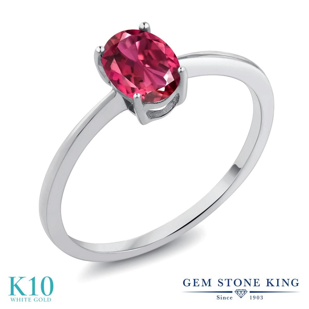 Gem Stone King 0.7カラット 天然 ピンクトルマリン 10金 ホワイトゴールド(K10) 指輪 リング レディース 一粒 シンプル ソリティア 天然石 10月 誕生石 金属アレルギー対応 誕生日プレゼント