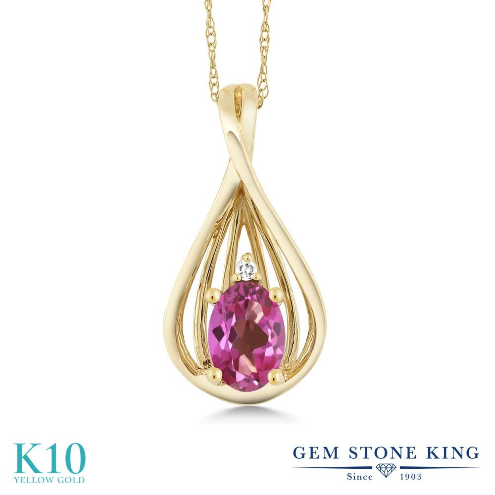 Gem Stone King 0.5カラット 天然 ミスティックトパーズ (ピンク) 天然 ダイヤモンド 10金 イエローゴールド(K10) ネックレス ペンダント レディース 小粒 シンプル 天然石 金属アレルギー対応 誕生日プレゼント