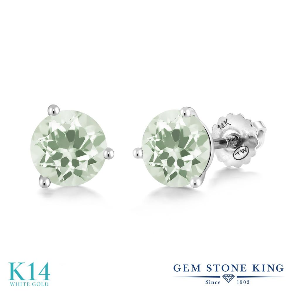 Gem Stone King 1.9カラット 天然 プラジオライト (グリーンアメジスト) 14金 ホワイトゴールド(K14) ピアス レディース シンプル スタッド スクリュー 天然石 金属アレルギー対応 誕生日プレゼント