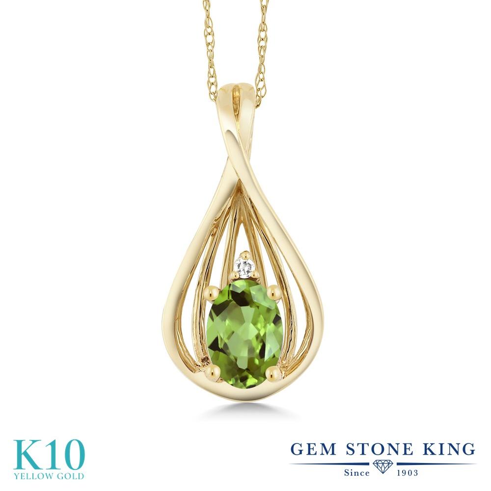 Gem Stone King 0.5カラット 天然石 ペリドット 天然 ダイヤモンド 10金 イエローゴールド(K10) ネックレス ペンダント レディース 小粒 シンプル 天然石 8月 誕生石 金属アレルギー対応 誕生日プレゼント