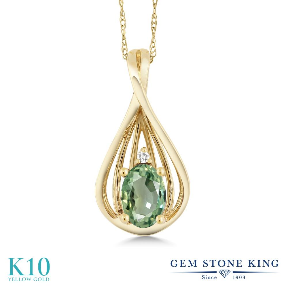 0.55カラット 天然 グリーンサファイア ネックレス レディース ペンダント ダイヤモンド 10金 イエローゴールド K10 ブランド おしゃれ しずく ドロップ 緑 シンプル 天然石 9月 誕生石 プレゼント 女性 彼女 妻 誕生日