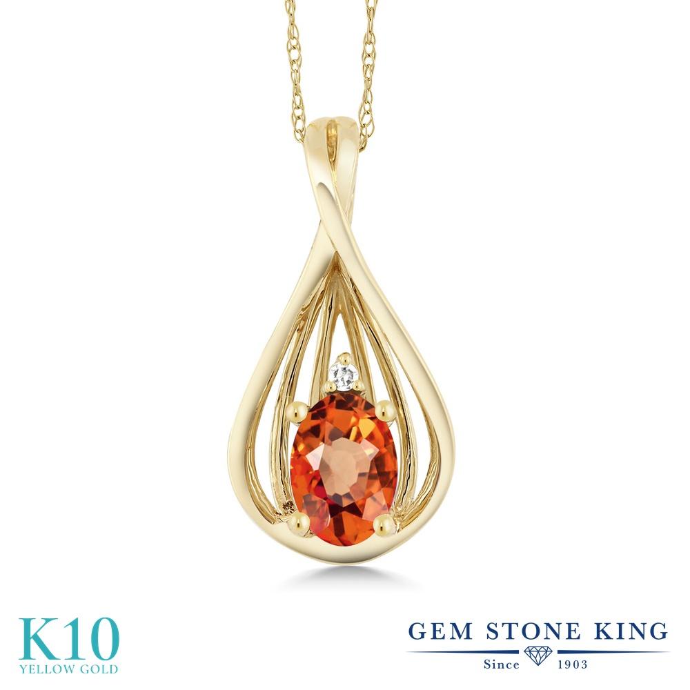 Gem Stone King 0.55カラット 天然 オレンジサファイア 天然 ダイヤモンド 10金 イエローゴールド(K10) ネックレス ペンダント レディース シンプル 天然石 9月 誕生石 金属アレルギー対応 誕生日プレゼント
