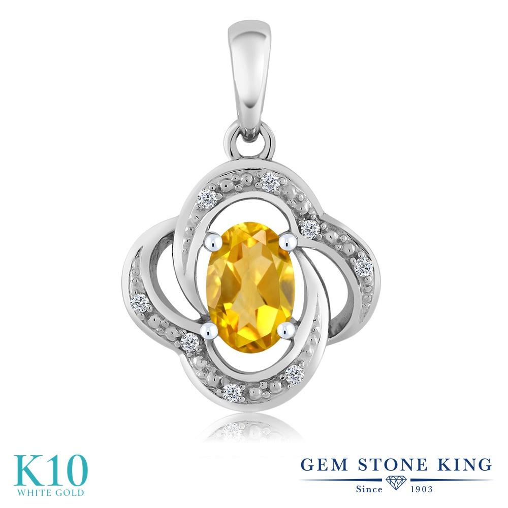 【クーポンで7%OFF】 Gem Stone King 0.44カラット 天然 シトリン 天然 ダイヤモンド 10金 ホワイトゴールド(K10) ネックレス ペンダント レディース 小粒 天然石 11月 誕生石 プレゼント 女性 彼女 誕生日 クリスマス