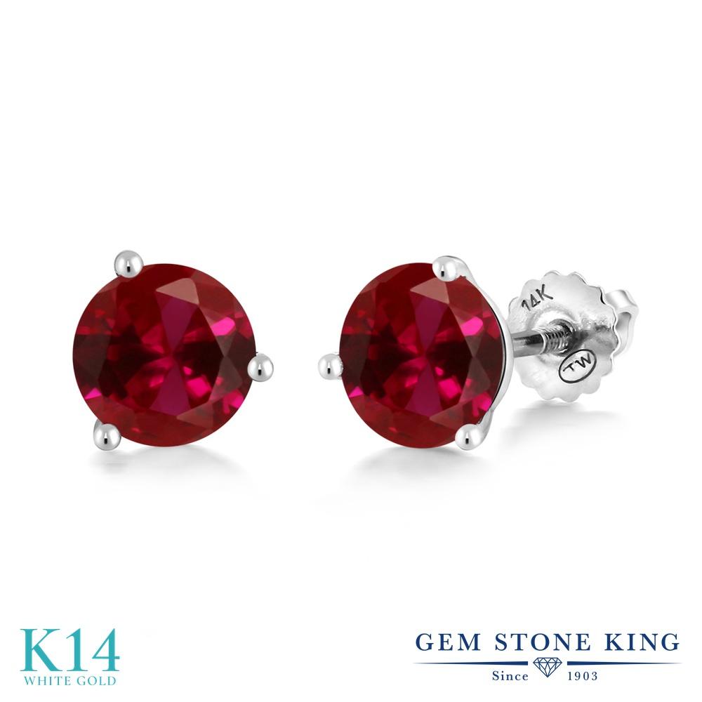 Gem Stone King 2カラット 合成ルビー 14金 ホワイトゴールド(K14) ピアス レディース 大粒 シンプル スタッド スクリュー 金属アレルギー対応 誕生日プレゼント
