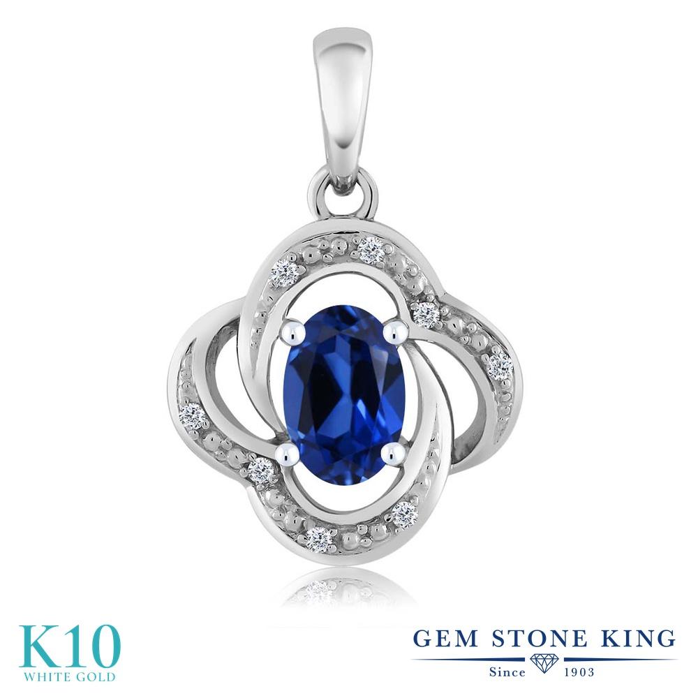 【クーポンで7%OFF】 Gem Stone King 0.54カラット シミュレイテッド サファイア 天然 ダイヤモンド 10金 ホワイトゴールド(K10) ネックレス ペンダント レディース 小粒 プレゼント 女性 彼女 誕生日 クリスマス