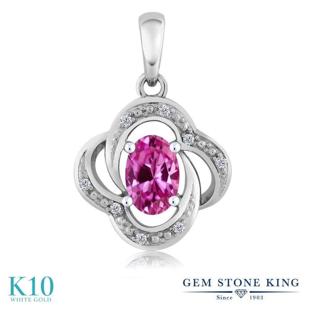 【クーポンで7%OFF】 Gem Stone King 0.54カラット 合成ピンクサファイア 天然 ダイヤモンド 10金 ホワイトゴールド(K10) ネックレス ペンダント レディース 小粒 プレゼント 女性 彼女 誕生日 クリスマス