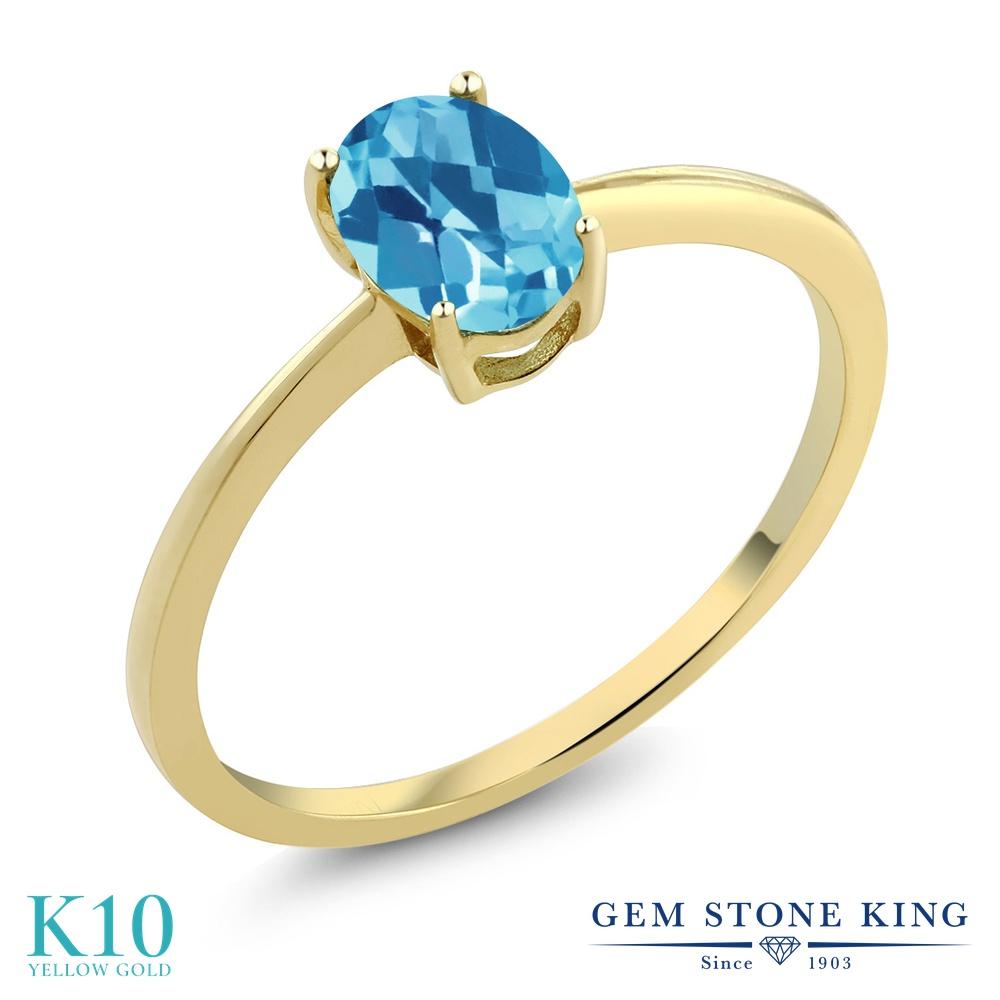 Gem Stone King 0.95カラット 天然 スイスブルートパーズ 10金 イエローゴールド(K10) 指輪 リング レディース 一粒 シンプル ソリティア 天然石 11月 誕生石 金属アレルギー対応 婚約指輪 エンゲージリング