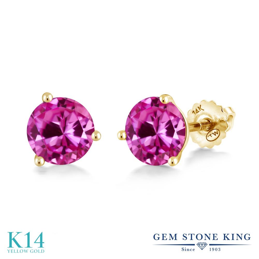 Gem Stone King 2カラット 合成ピンクサファイア 14金 イエローゴールド(K14) ピアス レディース 大粒 シンプル スタッド スクリュー 金属アレルギー対応 誕生日プレゼント