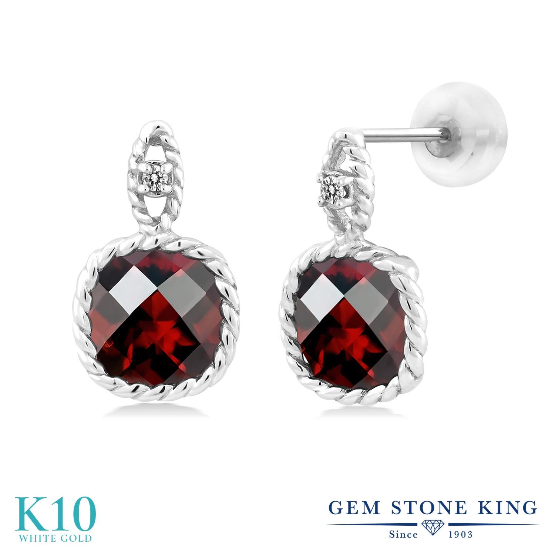Gem Stone King 4.8カラット 天然 ガーネット 天然 ダイヤモンド 10金 ホワイトゴールド(K10) ピアス レディース 大粒 ぶら下がり 天然石 1月 誕生石 金属アレルギー対応 誕生日プレゼント