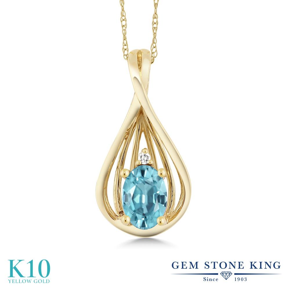 Gem Stone King 0.75カラット 天然石 ブルージルコン 天然 ダイヤモンド 10金 イエローゴールド(K10) ネックレス ペンダント レディース シンプル 天然石 12月 誕生石 金属アレルギー対応 誕生日プレゼント