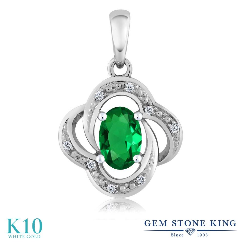 【クーポンで7%OFF】 Gem Stone King 0.44カラット ナノエメラルド 天然 ダイヤモンド 10金 ホワイトゴールド(K10) ネックレス ペンダント レディース 小粒 プレゼント 女性 彼女 誕生日 クリスマス