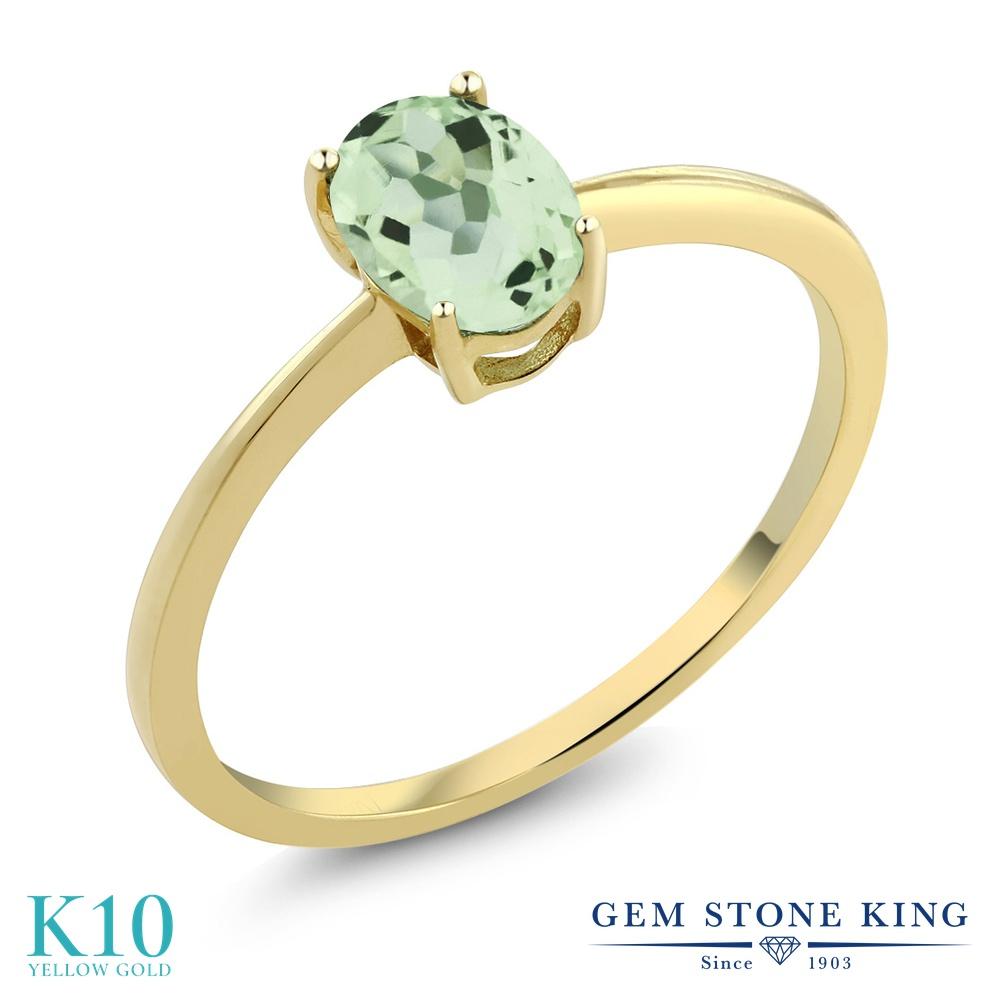 Gem Stone King 0.75カラット 天然 プラジオライト (グリーンアメジスト) 10金 イエローゴールド(K10) 指輪 リング レディース 一粒 シンプル ソリティア 天然石 金属アレルギー対応 婚約指輪 エンゲージリング
