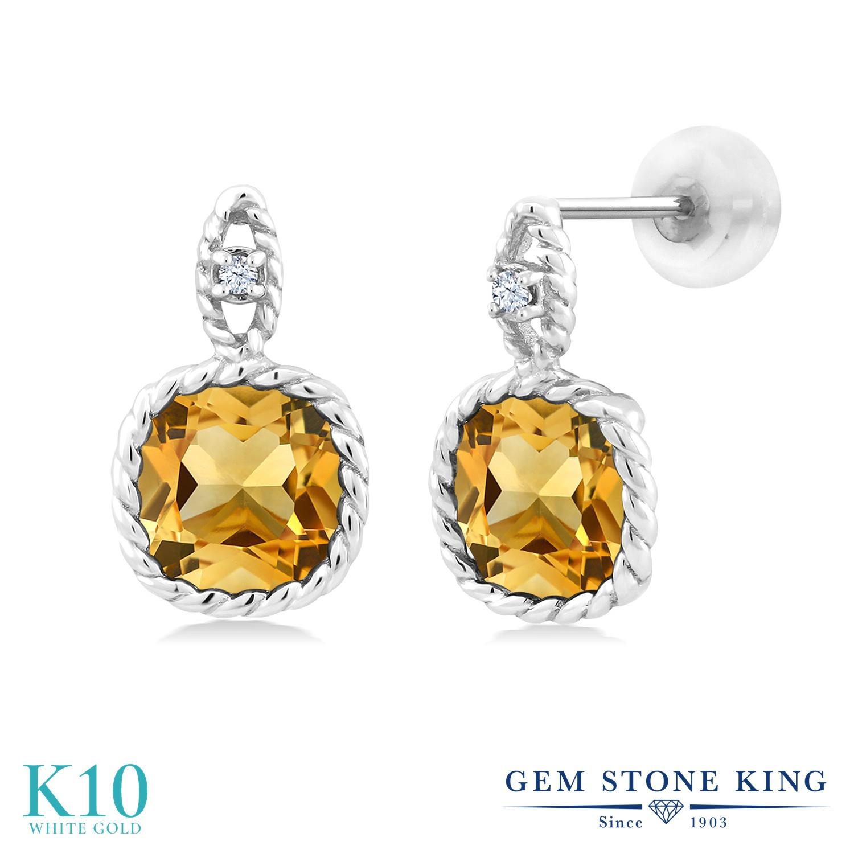 Gem Stone King 6.03カラット 天然 シトリン 合成ホワイトサファイア (ダイヤのような無色透明) 10金 ホワイトゴールド(K10) ピアス レディース 大粒 ぶら下がり 天然石 11月 誕生石 金属アレルギー対応 誕生日プレゼント