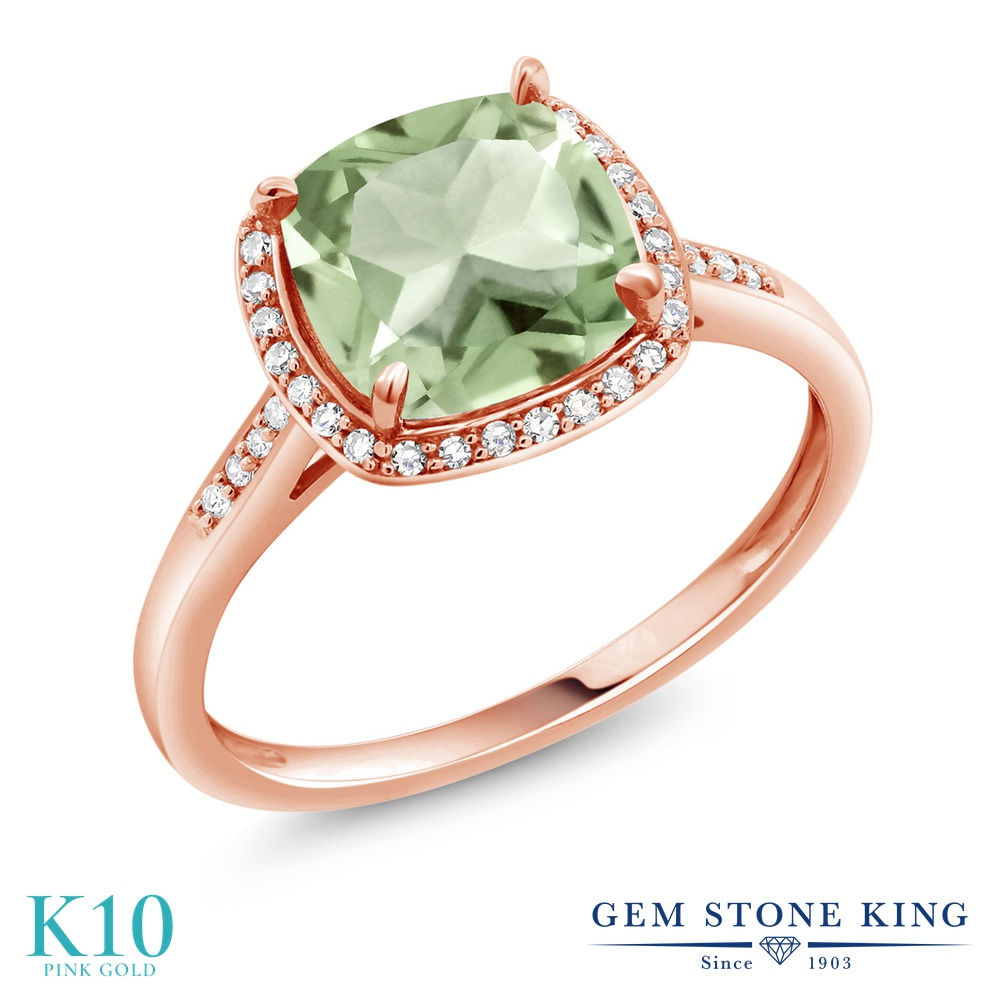 Gem Stone King 2.05カラット 天然 プラジオライト (グリーンアメジスト) 天然 ダイヤモンド 10金 ピンクゴールド(K10) 指輪 リング レディース 大粒 ヘイロー 天然石 金属アレルギー対応 婚約指輪 エンゲージリング